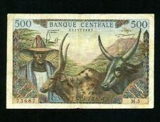 Kamerun (P011) 500 Francs 1962 VF/F+
