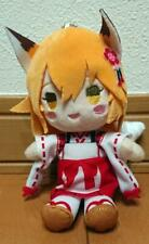 KADOKAWA Sewayaki Kitsune no Senko san Senko 15cm toy stuffed plush Japan anime