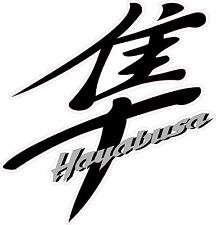 "#k215 3"" Suzuki Hayabusa k1300 Kanji Motorcycle Bike Decal Sticker Laminated"