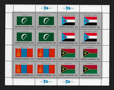 United Nations — Flag Series: Comoros, Democratic Yemen, Mongolia & Vanuatu MNH