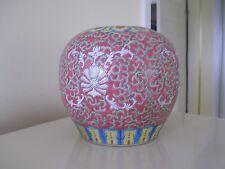 Vintage Chinese Ginger Jar Rose Green