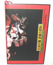SIGNED Eikoh Hosoe Theatre of Memory Limited ED 1000 PB