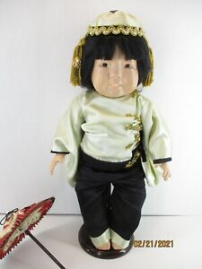 "Reproduction 15"" German Bisque JDK 243 Oriental/ Asian Baby Doll"