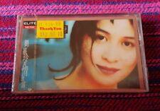 Carina Lau ( 劉嘉玲) ~ 真情流露 ( Malaysia Press ) Cassette