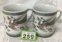 "Pair Of Chinese Mugs Decorated With Dragons 3.5"" Tall"