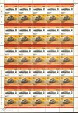 1954 SNCF Class BB-12000 Flat Iron France Train 50-Stamp Sheet / LOCO 100 LOTW