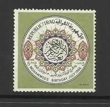Iraq Stamps