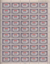 Us stamp 1943 overrun countries netherlands 50 stamp sheet vf mnh #913