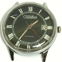 Watch Slava 21 Jewels Soviet Ussr S Russian Mechanical Mens Rare Vintage Old