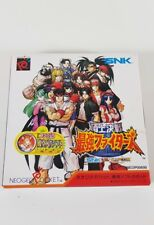 Neogeo Pocket - SNK VS CAPCOM - Very good condition- JAPAN