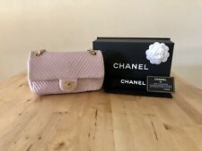 dcf19ac6581c Authentic Chanel Limited Edition Light Pink Crinkled Chevron Flap Bag