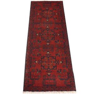 Hallway Hand-knotted Afghan Tribal Khal Mohammadi Runner Rug 149 x 54 cm -10734