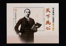 China postfris 2011 MNH block 177 - Sun Yat-sen (S1679)