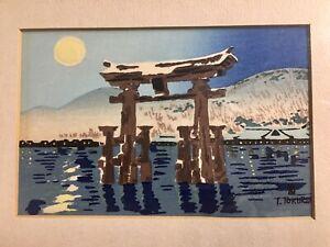 """Framed Tokoriki Tomikichiro Vintage Japan Woodblock Print """"Torii Miyijima"""""""
