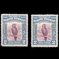 North Borneo 1939 2X 2c Probosciger Aterrimus MNH Purple/Blue Postage Stamps