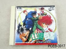 Yu Yuu Hakusho Yamishoubu PC Engine Japanese Import Super CD Japan US Seller B
