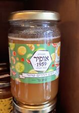 Ofir Hive, Israeli pure Honey from flowers of citrus 350gr, Produced in Israel