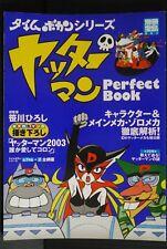 JAPAN Yatterman Perfect Book Time Bokan Series