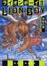 Zizou Corder novel Lion Boy II Illustration Yoshitaka Amano Japan Book