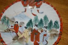 "LOT OF 4 GEISHA GIRL KUTANI 8 1/2"" DIAMETER SALAD DESSERT PLATES RED GOLD TRIM"
