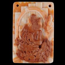 Carved Oid Bather Bead C EC507062
