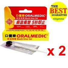 2x OralMedic Mouth Ulcer Treatment Gel Stick - Pain Relief - Two Applicators