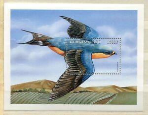 FAUNA_688 1998 Burkina Faso birds SHEET MNH Combined payments & shipping