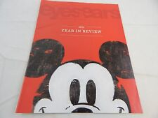 Disney Eyes And Ears Magazine December/January 2014/15 Year in Review