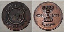 Medaille 35 Jahre Haven Haifa 1933 - 1968 / 20 Jahre Staat Israel 1948 - 1968