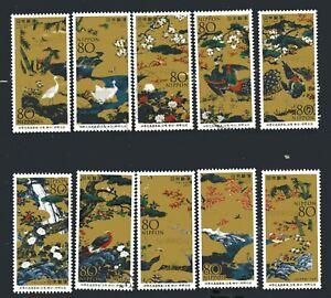 Japan 2013 ¥80 Philatelic Week, (Sc# 3532a-j), Used