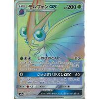 Pokemon Card Japanese - Venomoth GX HR 064/055 SM9a - Full Art MINT