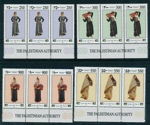 PALESTINIAN AUTHORITY 1995 NATIVE DRESSES SET OF 4 WITH TABS MNH