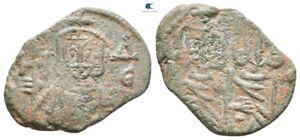 Savoca Coins Constantine V & Leo IV Follis Syracuse 2,67 g / 20 mm @GEG0584