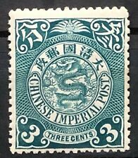 CHINA OLD STAMP CHINESE IMPERIAL ORIGINAL GUM COILING DRAGON 3 CENTS UNUSED !!