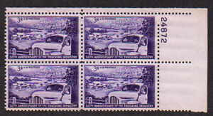 50th Anniversary Trucking Industry 1953 - Block of 4 3c. - Mint Never Hinged/MNH