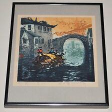 Chow Xin Hua 34/50 SIGNED Very Rare Su Xiaoxiao Block Printing Machimura Museum