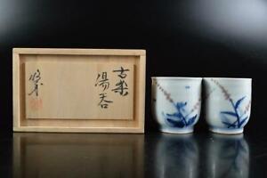 L514: Japan Mashiko-ware Flower pattern Sencha TEACUP Yunomi 2pcs w/signed box