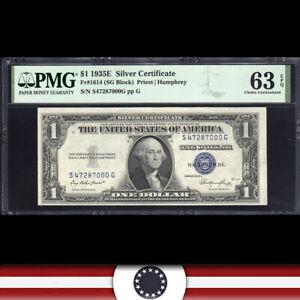 1935-E $1 SILVER CERTIFICATE *S-G Block*  PMG 63 EPQ  Fr 1614  S47287000G-WSZ