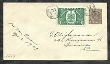 p732 - Canada #E7 Special Delivery Stamp on Toronto 1939 Postal Stationery Cover