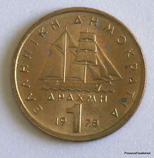 Grèce Greece 1 drachma 1978 voilier nickel-brass   aca38