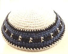 White Black Knitted Yarmulke Kippah 17 cm Jewish Kippa Judaica Hat Cap Cupples