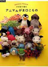 Animal Shape Cute Crochet Cute Coin Purses - Japanese Craft Book SP3