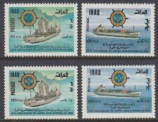 Irak Iraq 1987 ** Mi.1350/53 Schiffe Ships SAG Frachtschiff Freighter