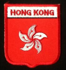 HONG KONG HK ASIA NATIONAL COUNTRY FLAG BADGE IRON SEW ON PATCH CREST SHIELD