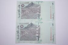 (PL) RM 1 0000880 UNC 4 ZERO 2 PCS RARE NICE FANCY LOW & LUCKY NUMBER PAPER NOTE