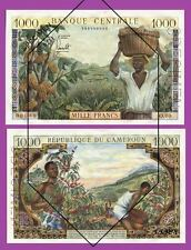 Cameroun 1000 Francs (1961).  UNC - Reproductions