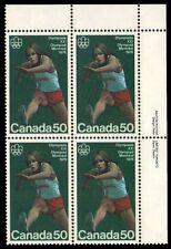 """CANADA 666 - Montreal Olympic Games """"Hurdles"""" (pa27997)"""