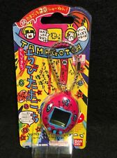 CHIBI TAMAGOTCHI 20th Anniversary Limited BANDAI Blue Pink USA SELLER