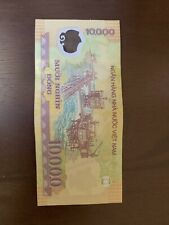 VIETNAM 1 x 10000 DONG POLYMER BANKNOTE- VND 10,000 10.000 (1) Single Bank Note