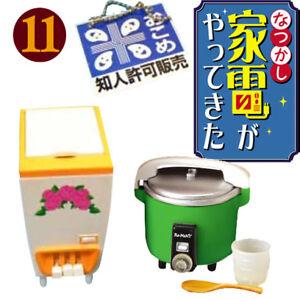 Rare 2006 Re-Ment Nostalgia Electrics Appliances Sp11 - Secret Green Rice Cooker